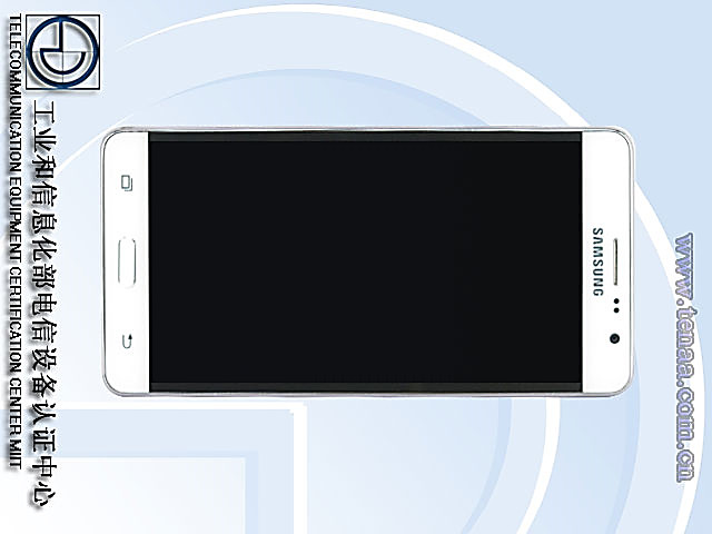 A screenshot of the rumored Galaxy Mega On shows extremely thin bezels.