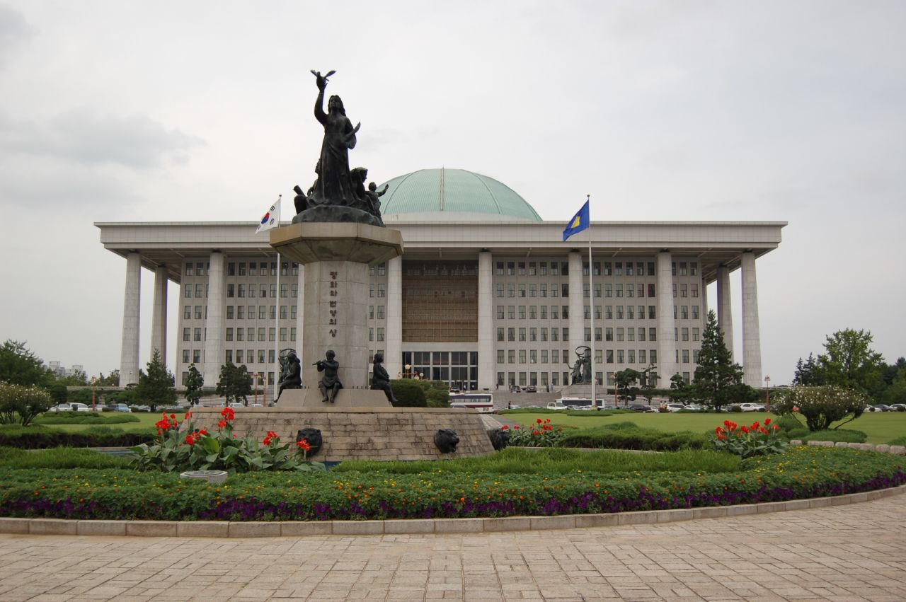 The National Assembly building in Seoul, South Korea, is the seat of government for the country.
