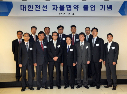 Taihan Electric Wire CEO Choi Jin-yong (front row, 4th from left) poses with personnel from creditor banks at a ceremony on Oct. 6 to celebrate finishing the voluntary agreement and making a new leap.