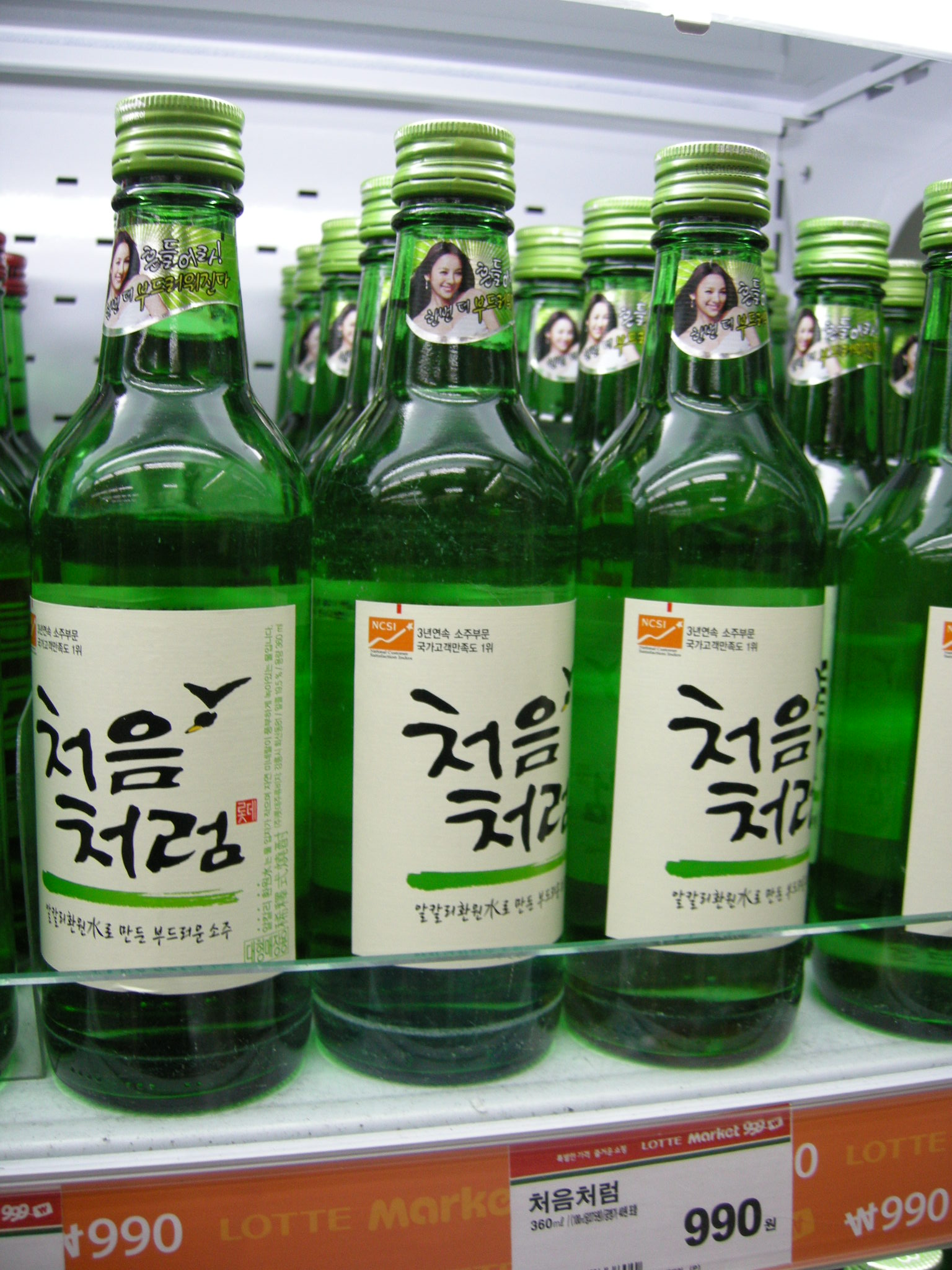 Bottles of Korean brand soju.