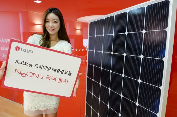 A LG Electronics model introduces the NeON 2 solar photovoltaic cells, a premium PV module with a double-sided cell structure.