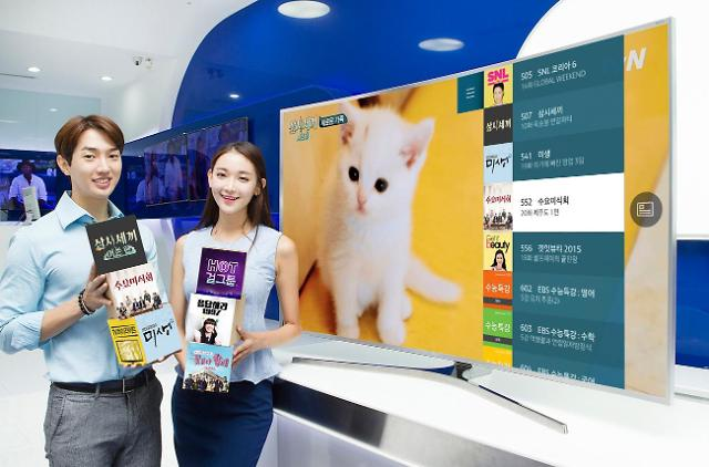 "Samsung Electronics' models introduce its virtual TV channel service called ""TV PLUS"" at the Samsung Galaxy Zone in COEX, Seoul, on Nov. 11."