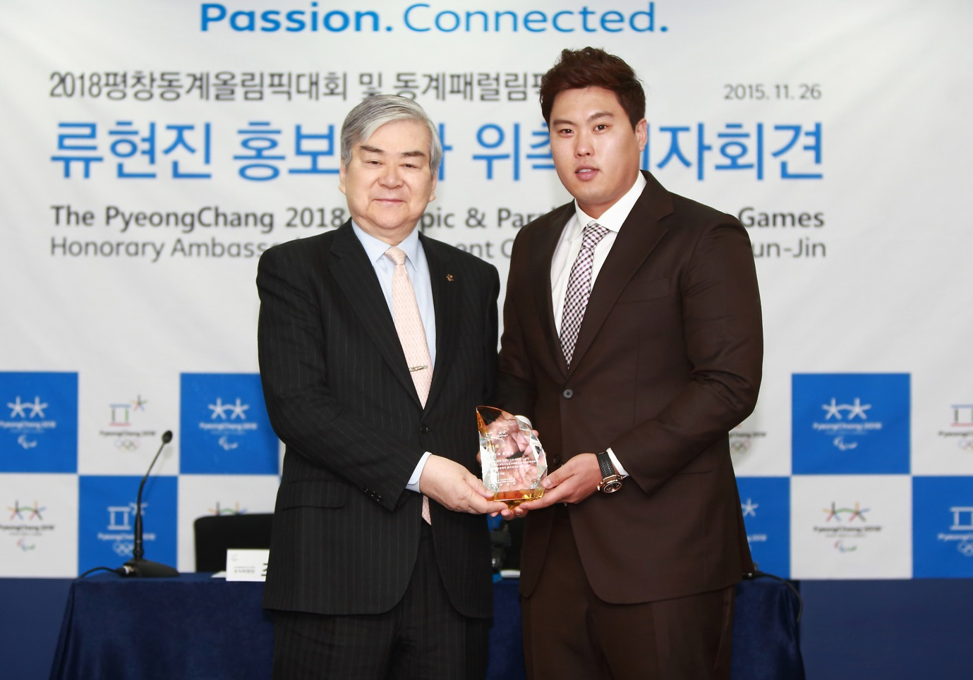 The PyeongChang Organizing Committee for the 2018 Olympic & Paralympic Winter Games (POCOG, President Yang-ho Cho) appointed Major League Baseball (MLB) pitcher Ryu Hyun-jin as an Honorary Ambassador on November 26th, in Seoul, Korea.