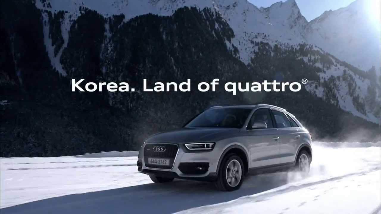 Audi is focusing strongly on the Korean market.
