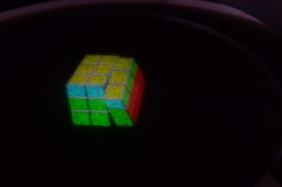 An enlarged image of cube hologram.