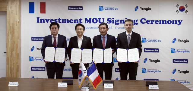 (from left) Yongin City mayor Jeong Chan-min, Gyeonggi Provincial governor Nam Kyung-pil, Faurecia Korea head Lee Seung-kyu, and head of Faurecia Asia Frederic Abadie pose for a photo after signing an MOU on Dec.7.