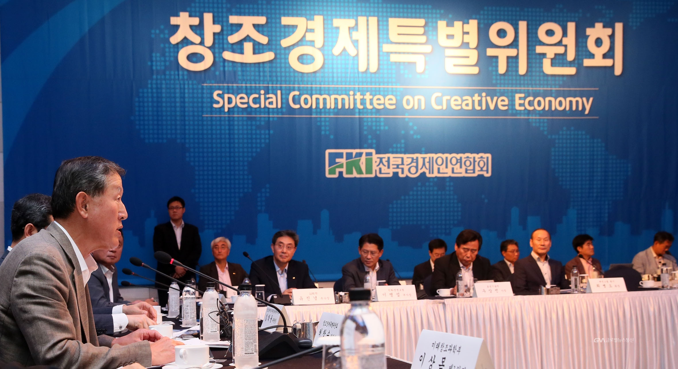 The Federation of Korean Industries holds the Special Committee on Creative Economy on July 10 to analyze the government's creative economy policy.