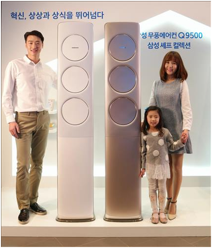 Models pose with Samsung Electronics' breeze-free air conditioner at its Seoul-based headquarters office on Jan. 25, 2016.