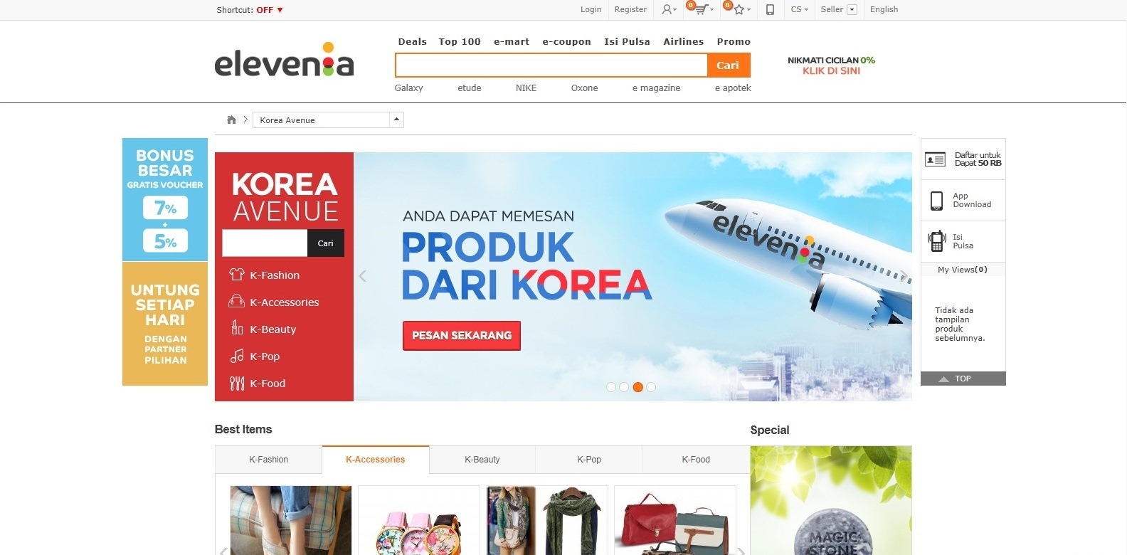 A web page of the Korean Zone in elevenia, SK Planet's e-commerce platform in Indonesia.