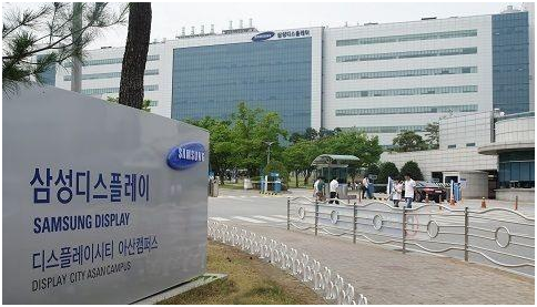 Samsung Display has started making the second investment in its existing A3 flexible OLED lines in Tangjeong in South Chungcheong Province.