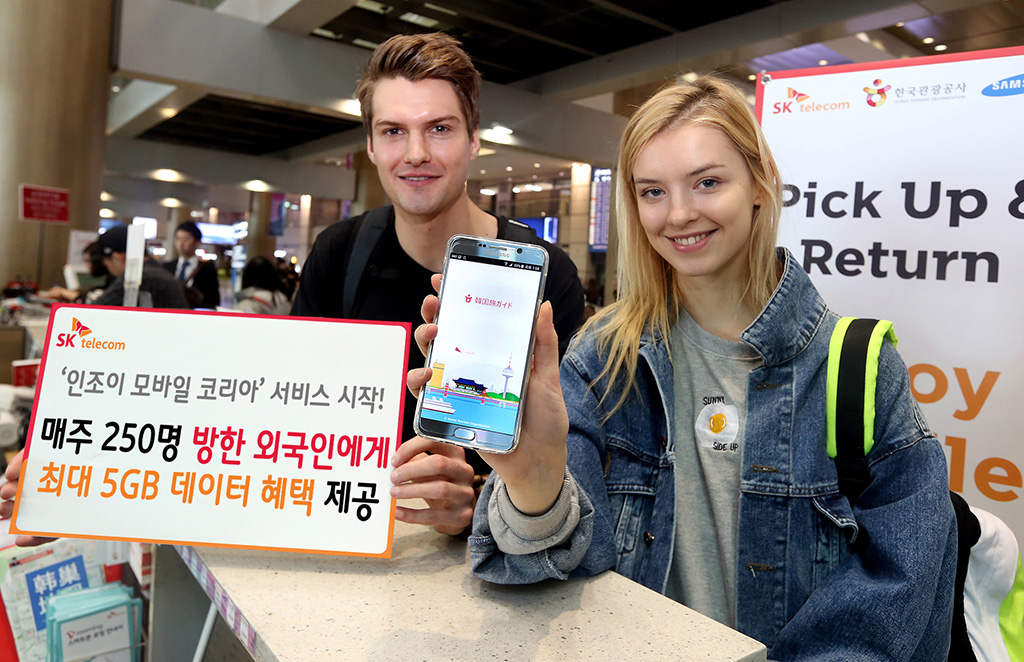 SK Telecom's foreign models pose for a photo during the launching event of the Enjoy Mobile Korea program at its roaming center on the first floor of the Incheon International Airport