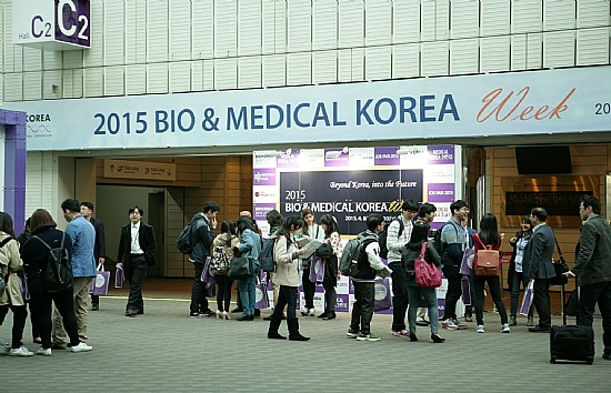 Scene from the 2015 Bio & Medical Korea