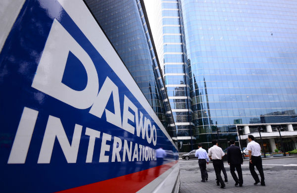 Daewoo International's new headquarters in Songdo, South Korea.