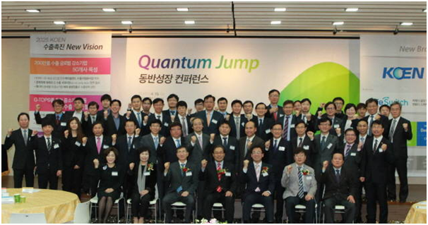 "KOSEP held a ceremony to announce its ""2025 KOEN Export Promotion New Vision"" at the Mutual Growth Quantum Jump Conference held at Prugio Valley in Seoul on Apr. 15."