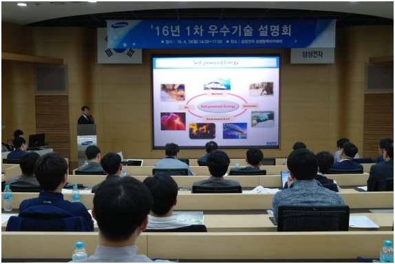 Lee Keon-jae, professor at Korea Advanced Institute of Science and Technology (KAIST), introduces the IoT technology to employees at Samsung Electronics' partner companies during the 2016 Advanced Technology Conference held at Samsung Electronics Relation