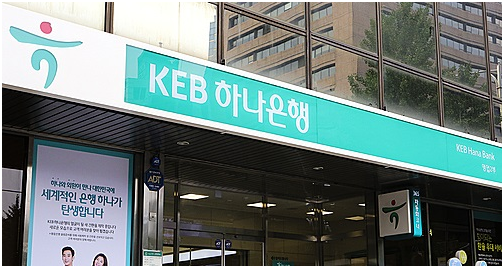 KEB Hana Bank has lent 3.7431 trillion won (US$3.25 billion) to domestic shipbuilders and shipping companies, which is the largest loan among those provided by the local private banks.
