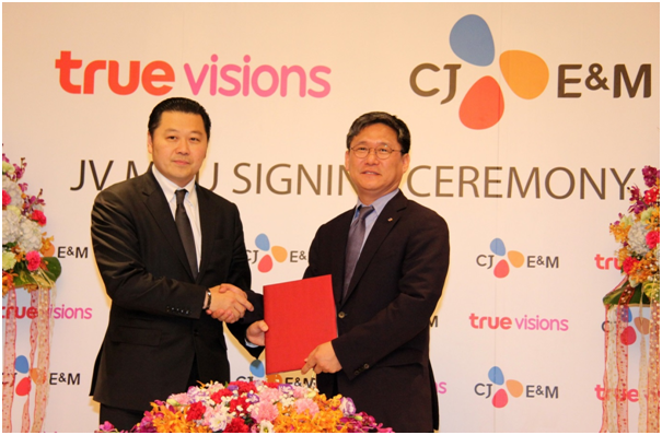 CJ E&M to Push into Thailand's Content Market in Earnest