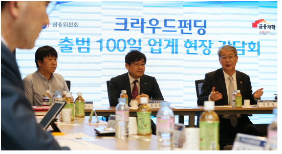 Financial Services Commission (FSC) Chairman Lim Jong-ryong (right) speaks at the crowdfunding 100th-day launching event held at the Culture Creation Venture Complex in Seoul, on May 4.