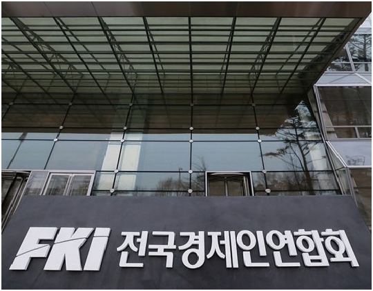 The Federation of Korean Industries (FKI) announced Korea's 30 conglomerates are planning to provide 1.8452 trillion won (US$1.604 billion) for their SME partner firms this year.