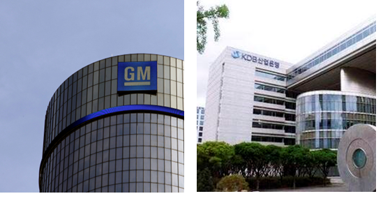 The Korea Development Bank (KDB) requested U.S.-based General Motors (GM) to come up with self-rescue plans for GM Korea which posted nearly US$853.61 million) of net losses last year.