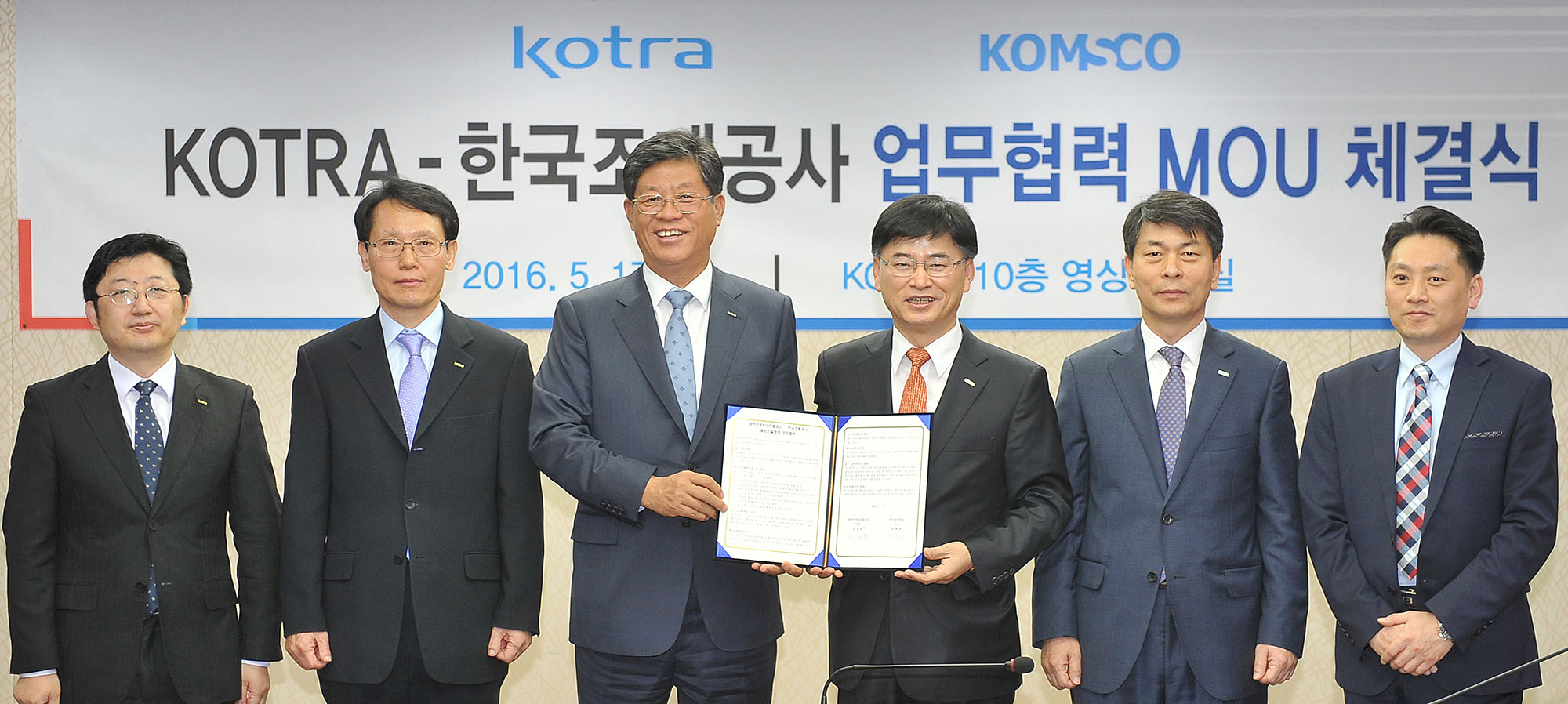 CEO of Korea Minting, Security Printing & ID Card Operating Corp, Kim hwa-dong (center) and CEO of Korea Trade Promotion Corporation, Kim Jae-hong (left)