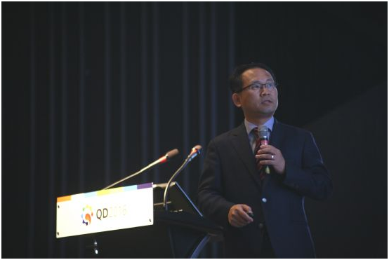 Jang Hyuk, executive vice president of Samsung Electronics' technology center, delivers a keynote address at the 9th International Conference on Quantum Dots held at the Ramada Plaza Jeju Ocean Front on Jeju Island on May 26.