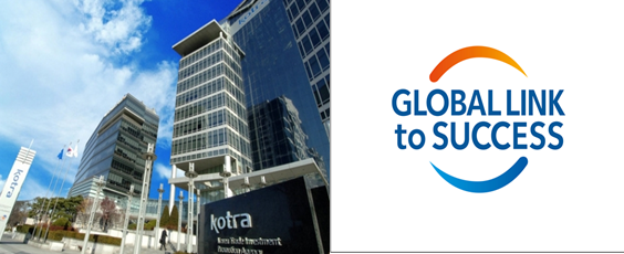 Kotra Committed To Achieve Us20b Fdi Attraction This Year