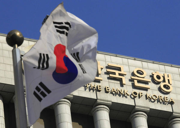 The Bank of Korea, the nation's central bank.