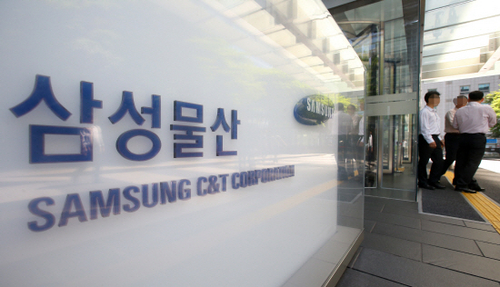 The Seoul High Court ruled on May 31 that the stock price of Samsung C&T had failed to reflect the value of the corporation in an objective way.