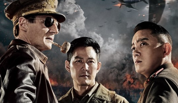 "The ""Operation Chromite"" surpassed the remarkable 4 million viewer mark at 12 O'clock on August 4, the 9th day of its showing."