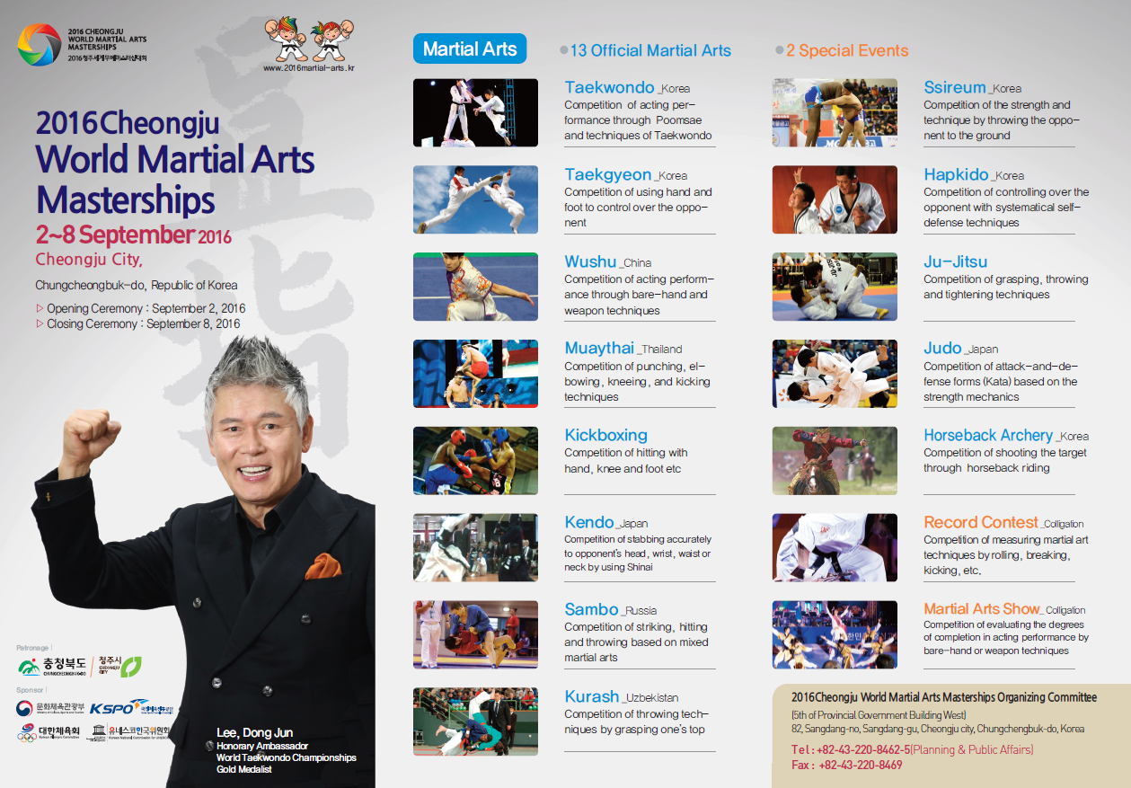 2016 Cheongju World Martial Arts Masterships Poster