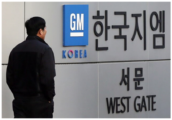 Gm Korea Reached Tentative Wage Agreement With Its Labor Union