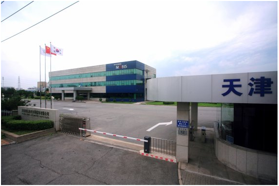 Hyundai Mobis' plant located in the economic and technological development area (TEDA) at the Binhai new district in Tianjin, China.