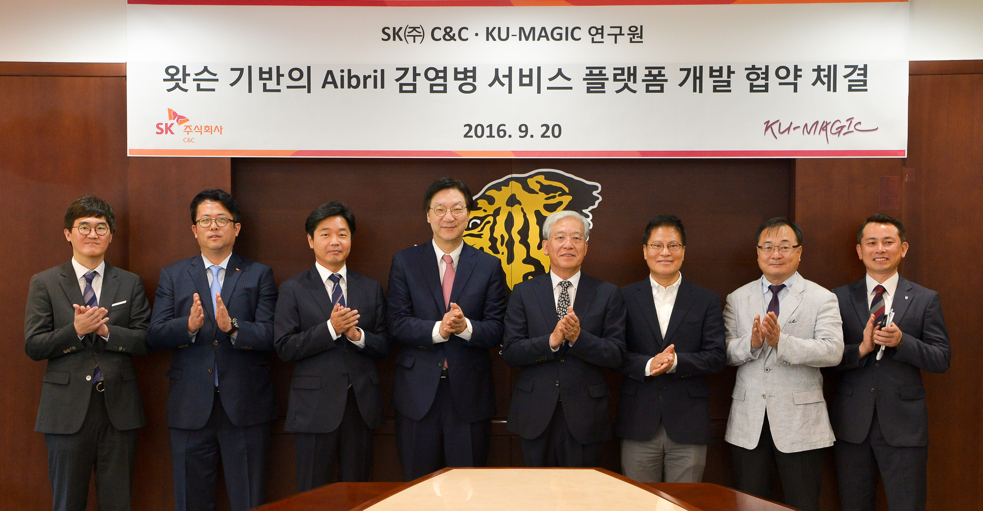 Lee Ho-soo, President of IT services business at SK Holdings C&C (fourth from right) and Kim Jin-sung, Director of KU-MAGIC Lab at Anam Campus of Korea University(fourth from left) pose for a group photo.