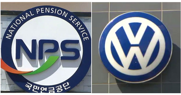 South Korea's National Pension Service (NPS) is expected to sue Volkswagen for damages at a German court over the automaker's emissions scandal.