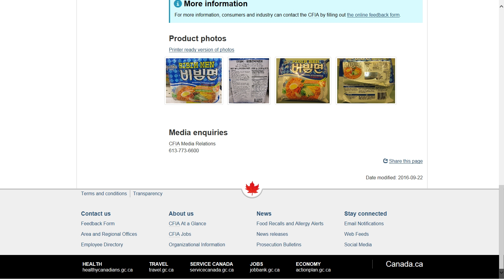 A captured image of the official website of the Canadian Food Inspection Agency.