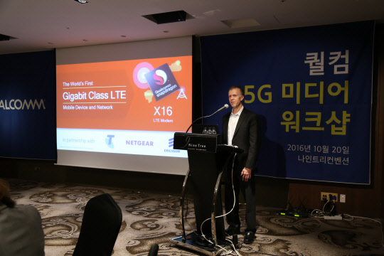 Galaxy S9, G7 Highly Likely to Hit Shelves as 5G Modem