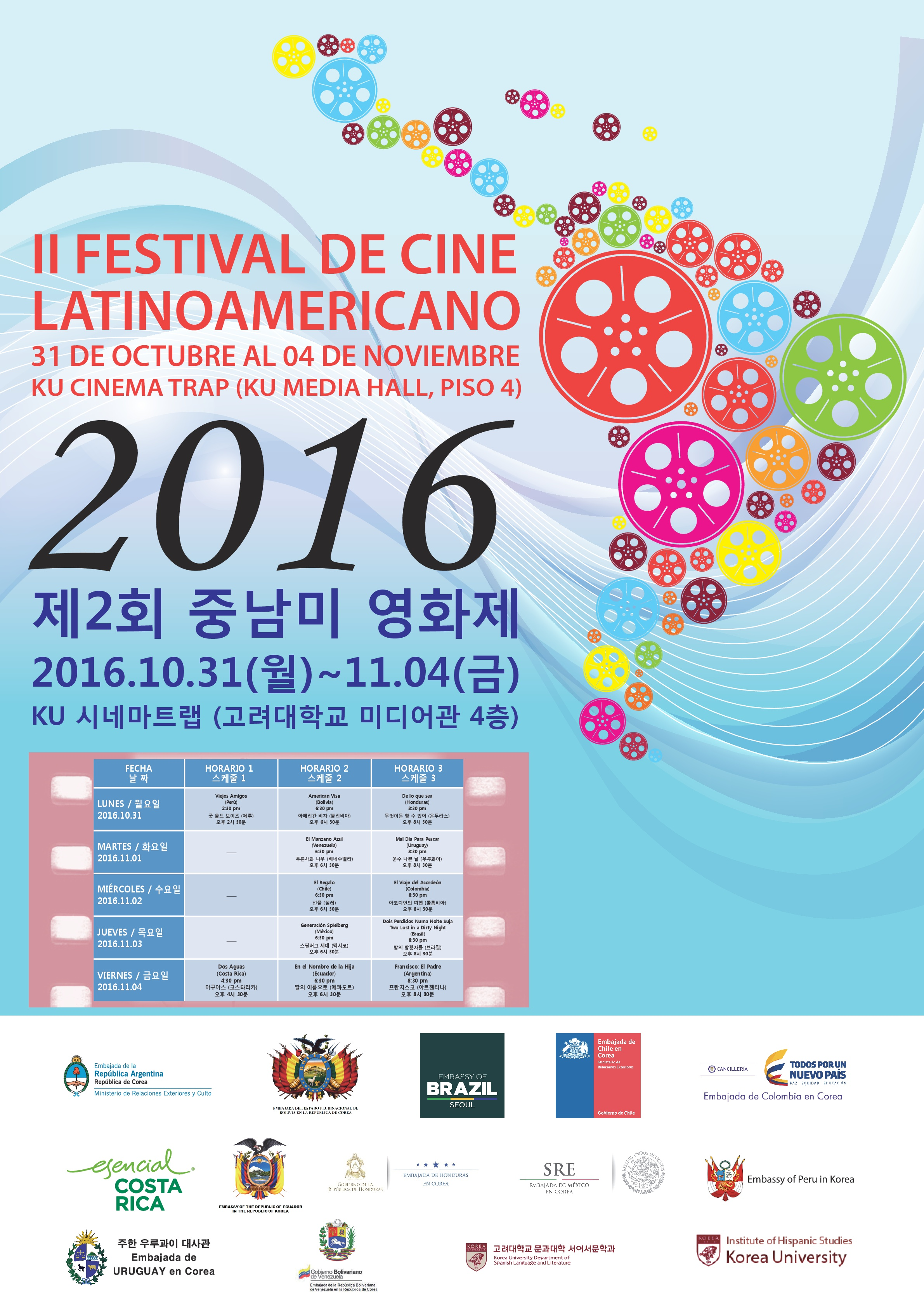 The 2nd Latin American Film Festival will be held at K.U. Cinema Trap in Seoul from Oct. 31 to Nov. 4, 2016, under the joint organization of the 12 embassies of Latin American countries.