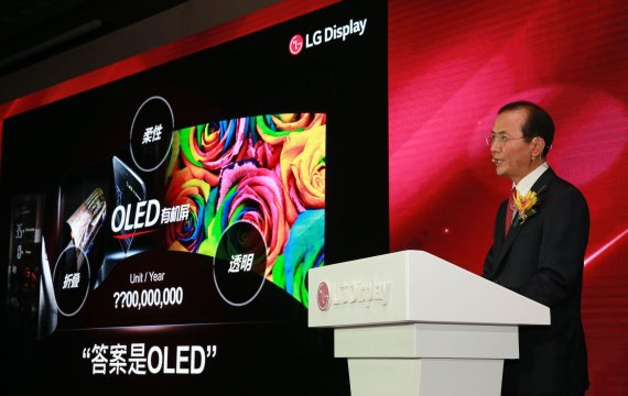 LG Display and Samsung Display will make invest about US$11.6 billion in flexible OLEDs this year alone to win new orders for the iPhone from Apple