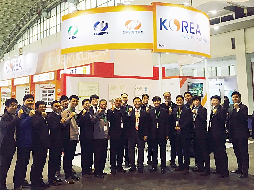 Officials from the Korea's six power companies, the KOEMA and participating small and mid-size firms pose for a photo in front of the Korean power industry promotion hall at the EP China 2016.