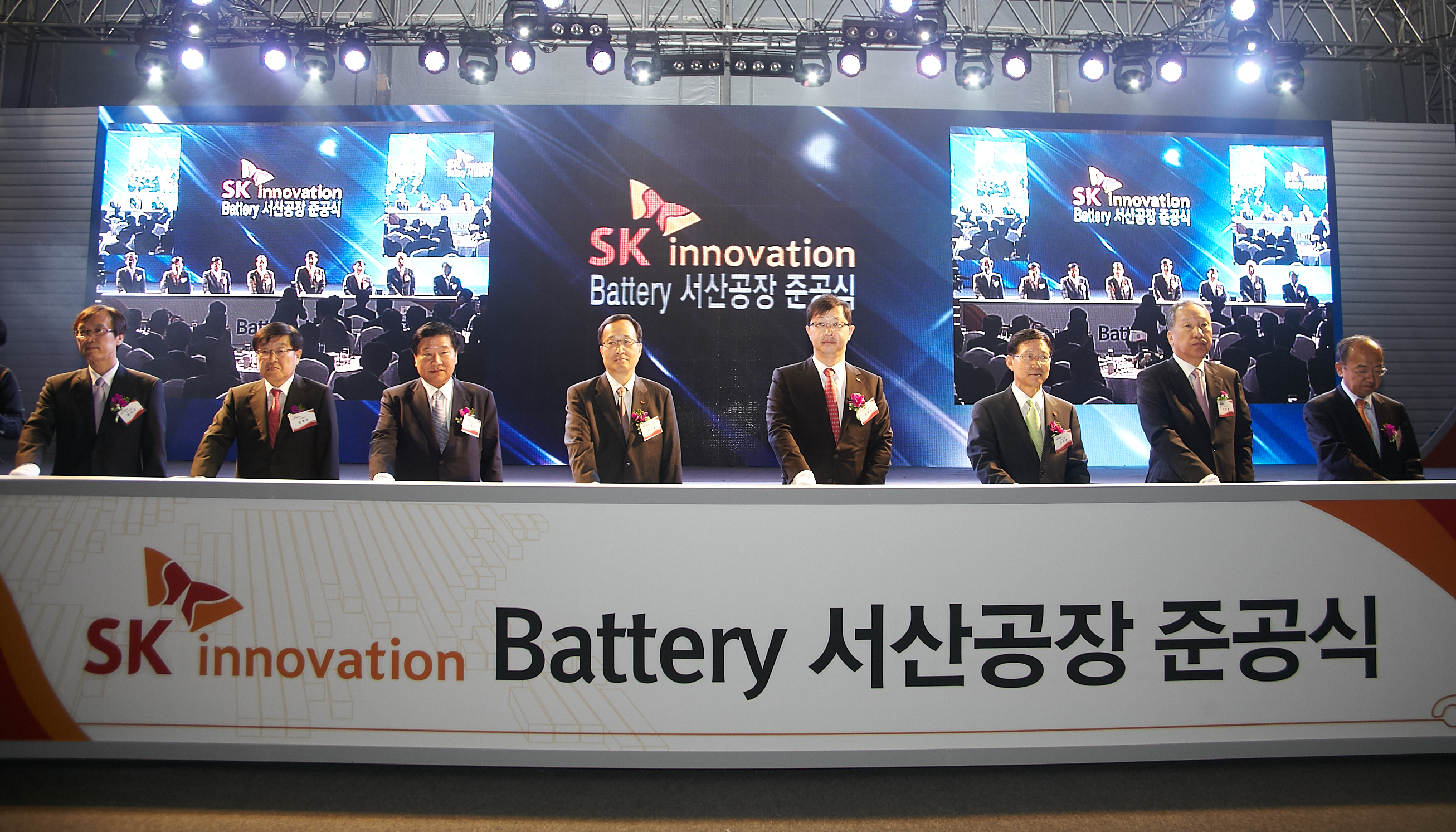 Managements of SK Innovation celebrated the completion of the EV battery cell factory construction in in Seosan complex in South Chungcheong Province on Sep. 18, 2012.