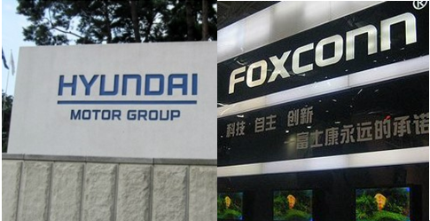Hyundai Motor is likely to cooperate for connected car business with Foxconn Technology Group.