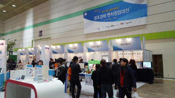 An image of the Venture-Startup Expo 2015.
