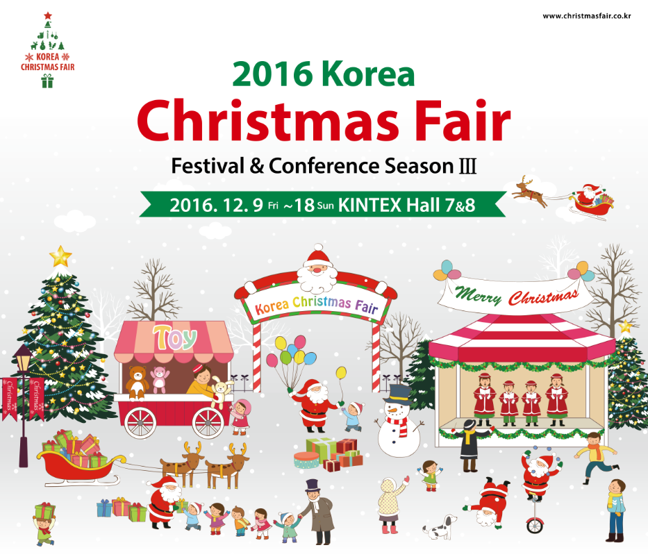 The poster of the Korea Christmas Fair 2016.