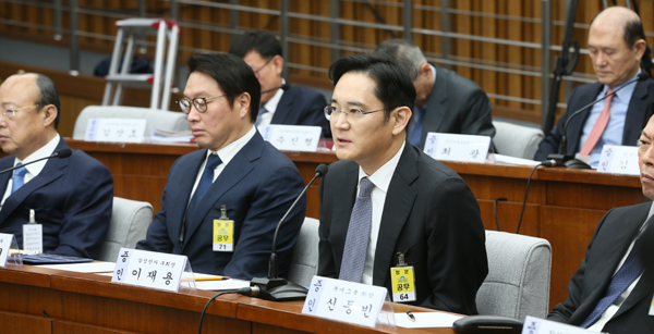 Lee Jae-yong, vice chairman of Samsung Electronics, said Samsung's donation was not made to receive any business favor or support, at the National Assembly hearing for a scandal involving President Park Geun-hye and her longtime confidante Choi Soon-sil.
