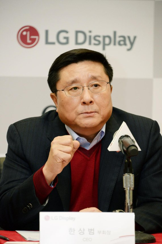 LG Display Vice Chairman Han Sang-beom is announcing this year's business strategy during a press conference at the CES 2017 in Las Vegas on Jan. 4 (local time).
