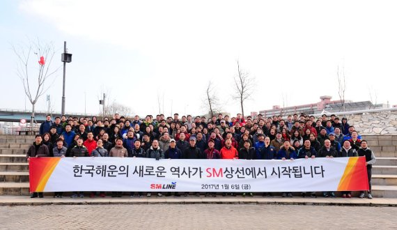 SM Line employees are setting up a shout after a walking event that began after its official launch ceremony on January 6.