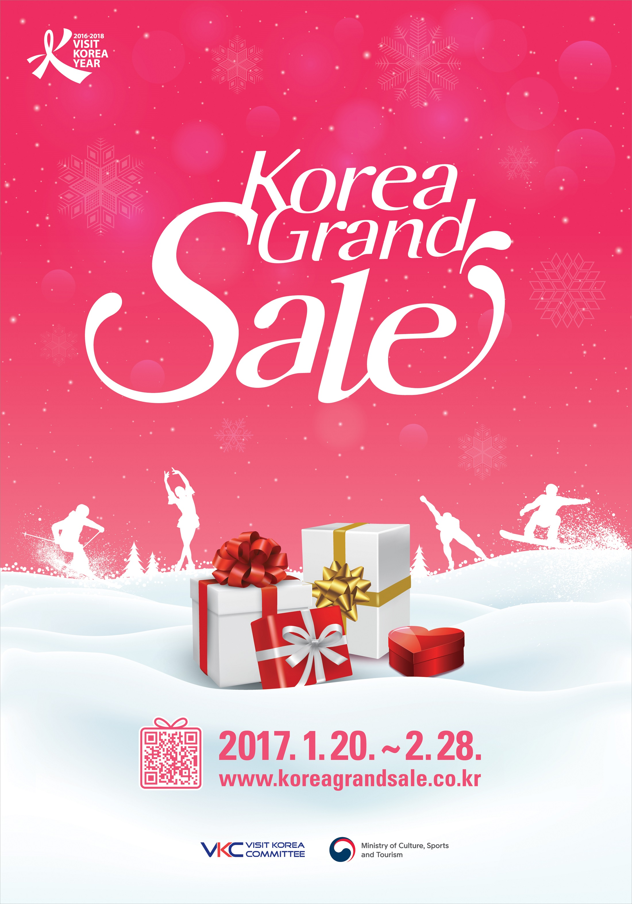 Poster of Korea Grand Sale 2017.