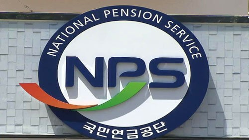 There are increasing concerns that the NPS, which manage 600 trillion won (US$514 billion) of retirement assets, can be adversely affected by the controversy over a merger between Samsung C&T and Cheil Industries.