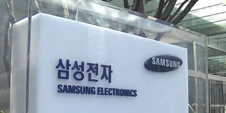 Samsung Electronics' net profit rose a whopping 119.89 percent from a year earlier to 7.09 trillion won (US$6.8 billion) in Q4 last year.